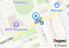 Компания «Купавинская городская похоронная служба - ритуальные услуги в Старой Купавне» на карте