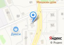 Компания «СпецТекс» на карте