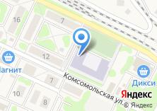 Компания «Средняя общеобразовательная школа №3 им. С.А. Красовского» на карте