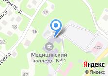 Компания «Московский областной медицинский колледж №2» на карте