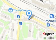 Компания «Максиклин» на карте