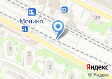 Компания «Монино» на карте