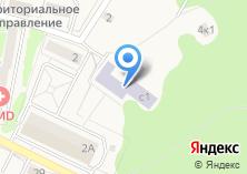 Компания «Средняя общеобразовательная школа №2 им. С.И. Руденко» на карте