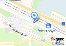 Компания «Электроугли» на карте
