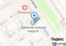 Компания «Администрация городского округа Лосино-Петровский» на карте