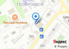 Компания «МосОблСервис» на карте