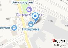 Компания «Радуга Синтез торгово-производственная компания» на карте
