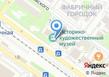 Компания «Центр образования» на карте