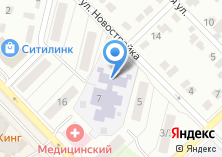 Компания «Детский сад №42» на карте