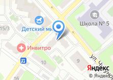 Компания «Алекса Престиж» на карте