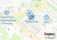 Компания «Ассоциация Строителей Подмосковья» на карте