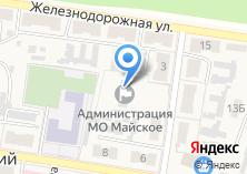 Компания «Майский» на карте