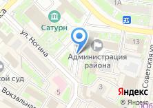 Компания «Рампосуда» на карте
