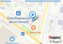 Компания «Комар» на карте