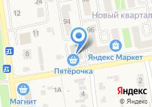 Компания «ОТРАДНОЕ-36» на карте