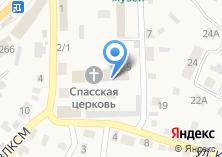 Компания «Новоусманская детско-юношеская спортивная школа» на карте