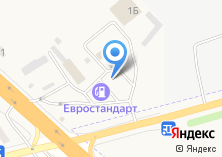Компания «ПРОМГАЗ» на карте