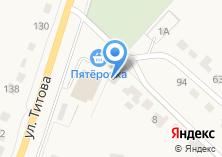 Компания «Терапевт» на карте