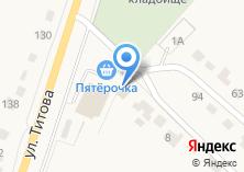 Компания «Quattroport» на карте