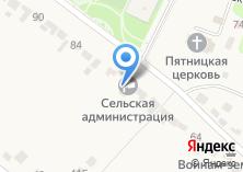 Компания «Администрация Сырского сельсовета» на карте