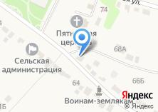 Компания «Магазин товаров повседневного спроса в с. Подгорное» на карте