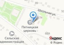 Компания «Церковь Параскевы Пятницы» на карте