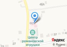 Компания «Центр общей врачебной практики Липецкая центральная районная больница» на карте