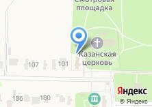 Компания «Дом священника И.Я. Смирнова» на карте