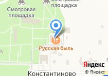 Компания «Русская быль» на карте
