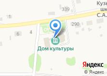 Компания «Константиновский сельский дом культуры» на карте
