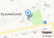 Компания «Рыбновская центральная аптека №21» на карте