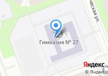 Компания «Лингвистическая гимназия №27» на карте