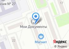 Компания «Аптечный огород» на карте