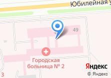 Компания «Поликлиника №3 Северодвинская городская больница №2» на карте
