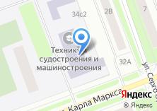 Компания «Профессиональное училище №1» на карте