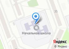 Компания «Начальная общеобразовательная школа №13» на карте