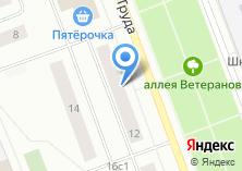 Компания «VINOTEKA» на карте