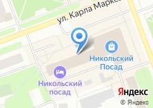 Компания «Звездочка-ВВК» на карте