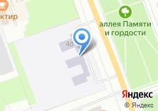 Компания «Детский сад №66 Беломорочка» на карте