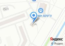 Компания «Иволга» на карте