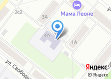 Компания «Детский сад №57 Лукоморье» на карте