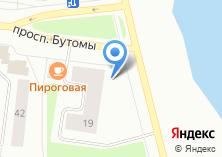 Компания «Опт Шина» на карте