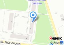 Компания «Почтовое отделение связи №9» на карте