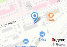 Компания «Автокомплекс на ул. Тургенева» на карте