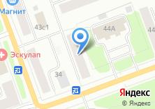 Компания «Агентство автострахования и оформления автомобилей» на карте