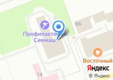 Компания «Севмаш» на карте
