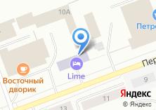 Компания «Северодвинское местное отделение ДОСААФ России» на карте