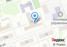 Компания «Отдел МВД России по г. Северодвинску» на карте