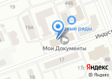 Компания «Промтрейд» на карте
