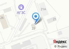 Компания «AutoCare» на карте
